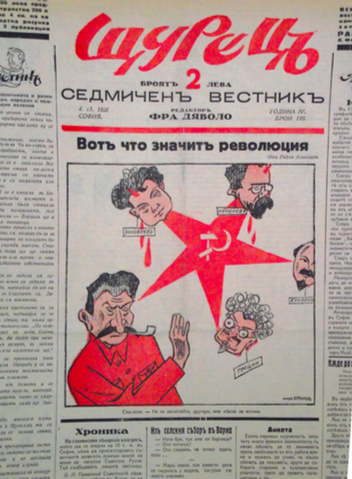 Cartoon of Stalin